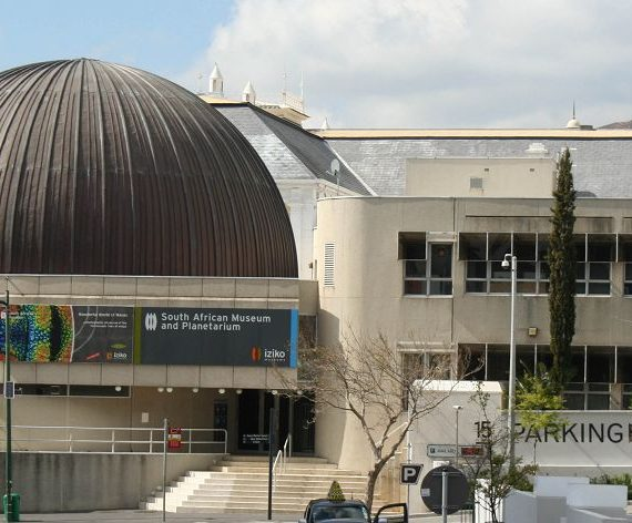 South African Museum and Planetarium (Western Cape)